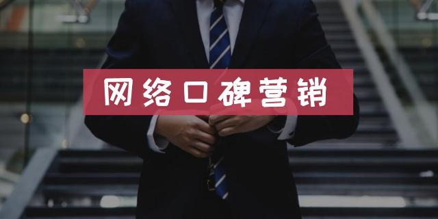 小店區網站排名管理系統 誠信互利「太原十二科技供應」