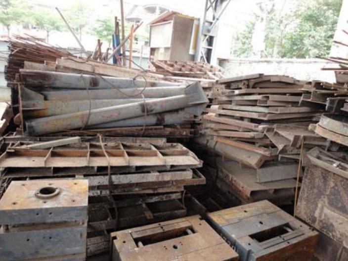 呈貢貴金屬回收信息網「七彩廢舊物資回收」