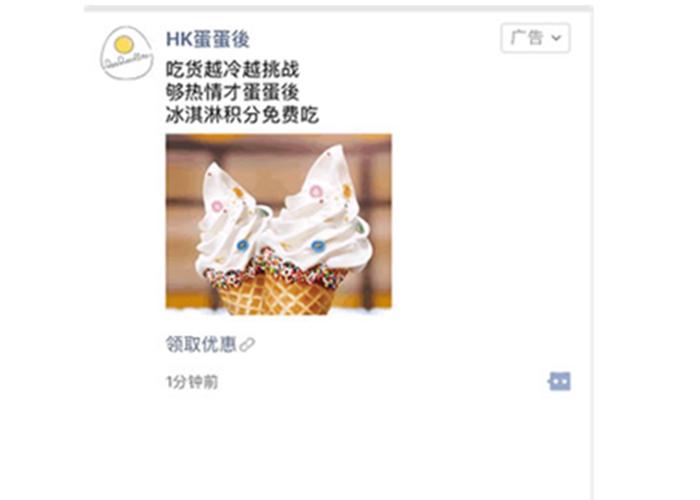 保山公众号推广收费 云南蓝蚁网络科技供应