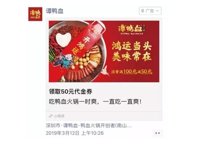 保山小程序廣告推廣多少錢 云南藍蟻網絡科技供應