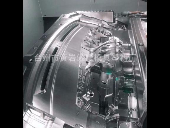 天津汽车配件模具多少钱 服务至上「傲蕾模具塑料厂供应」