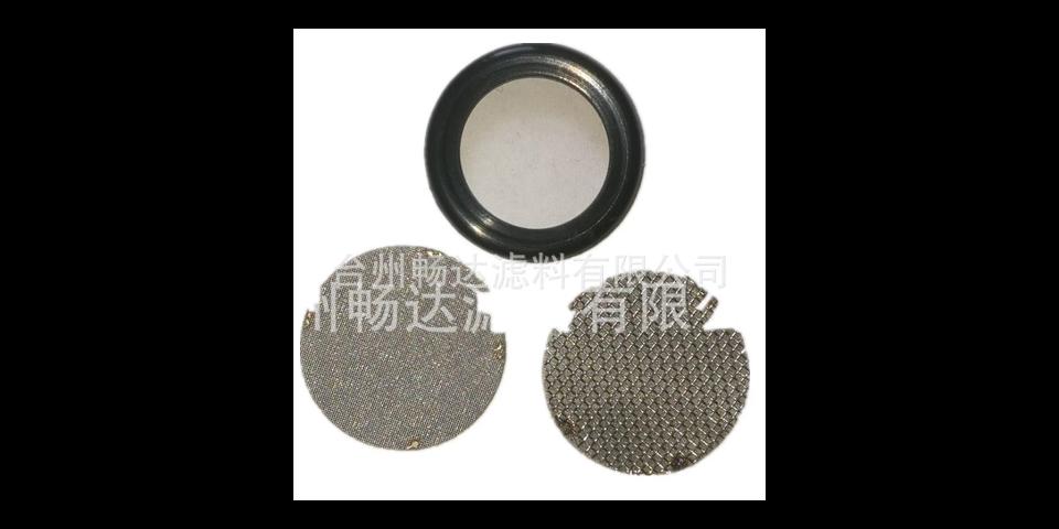 江蘇標準不銹鋼濾網面料