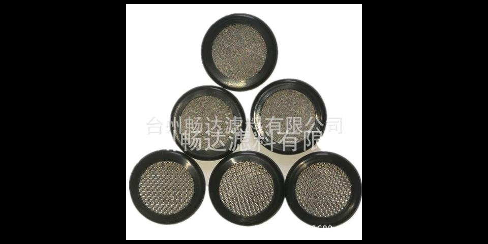 重慶環保不銹鋼濾網