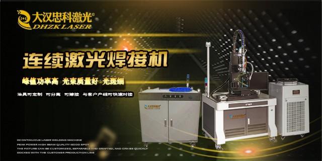 深圳质量好的激光打码机哪家的便宜 诚信互利「台州大汉激光科技供应」
