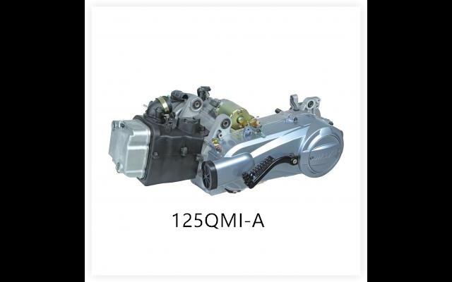 陕西1P50MH摩托车用发动机供应 创新服务「台州市汉达车业科技供应」