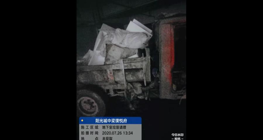 洪家街道辦公室清潔設備用品 鑄造輝煌「臺州鴻瑤搬家公司供應」