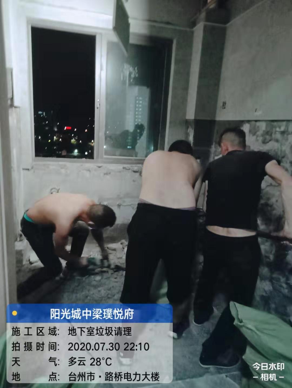台州椒江废品回收厂家 诚信经营「台州鸿瑶搬家服务供应」