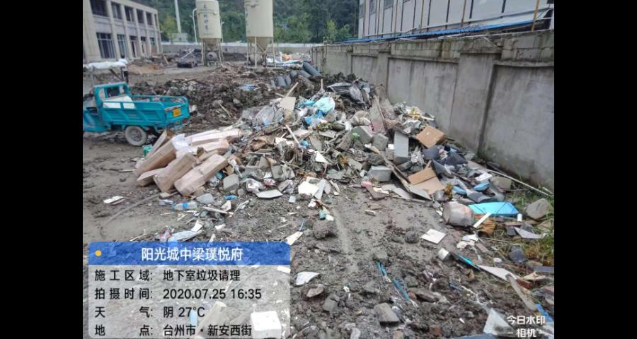 台州黄岩垃圾清运哪家好 诚信服务「台州鸿瑶搬家服务供应」