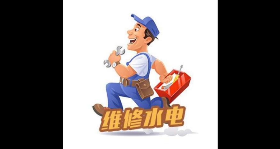 台州装卸公司 诚信经营「台州鸿瑶搬家服务供应」