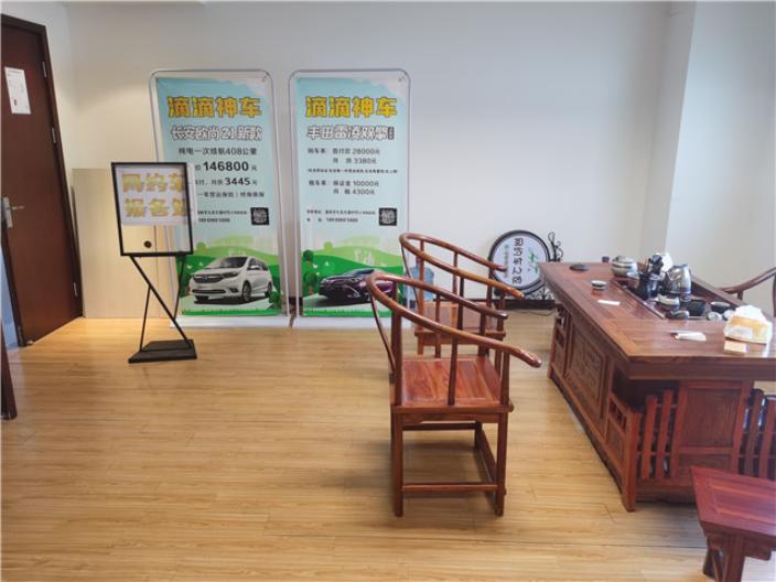 箬横镇网约车平台注册 服务至上「台州汇特新能源供应」