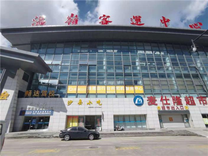臨海網約車公司哪家好 值得信賴 臺州匯特新能源供應