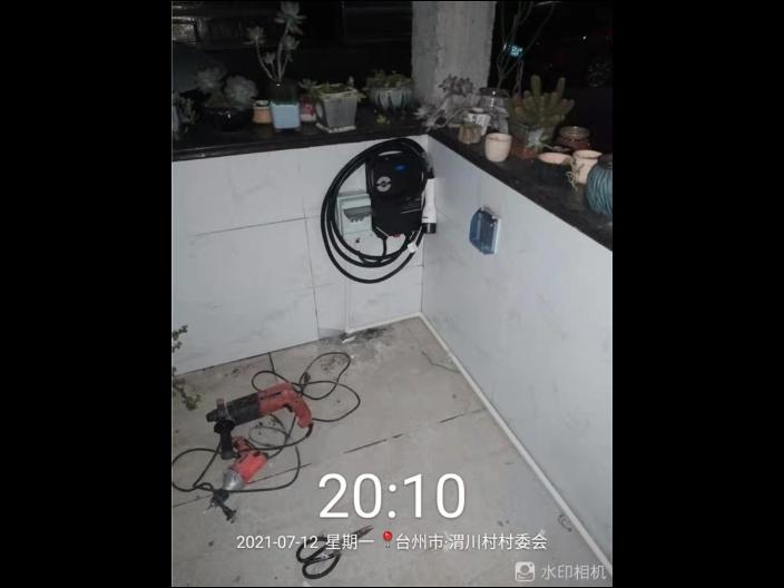 純電動汽車充電樁服務怎么樣 客戶至上「臺州匯特新能源供應」