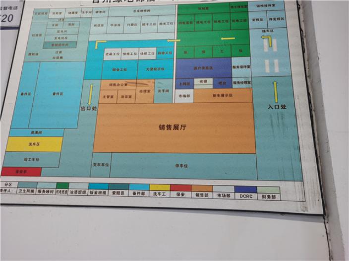 三門新能源汽車維修價格 服務為先「臺州匯特新能源供應」