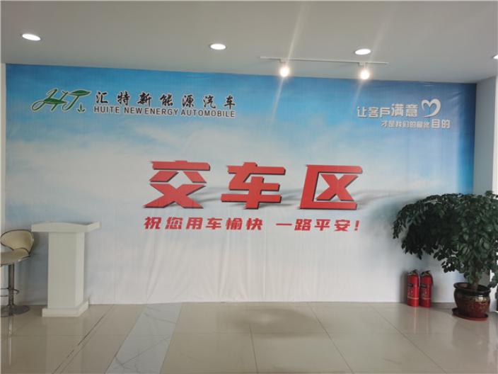 純電動新能源汽車廠家直供 歡迎來電 臺州匯特新能源供應