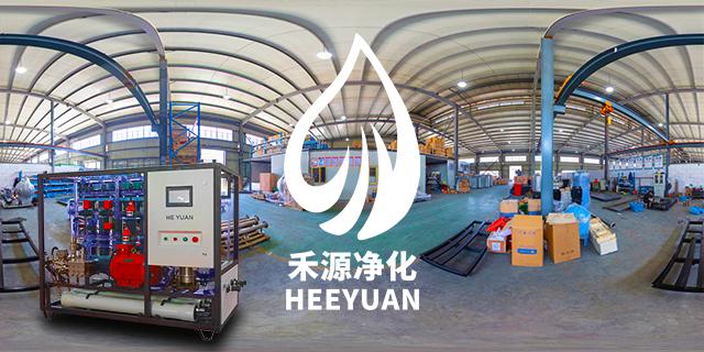 海南怎么海水淡化技术 诚信服务 台州禾源净化设备供应