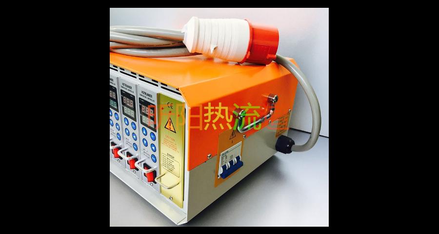 台州集成式温控箱厂家定制 信息推荐 台州黄岩昕阳塑模供应