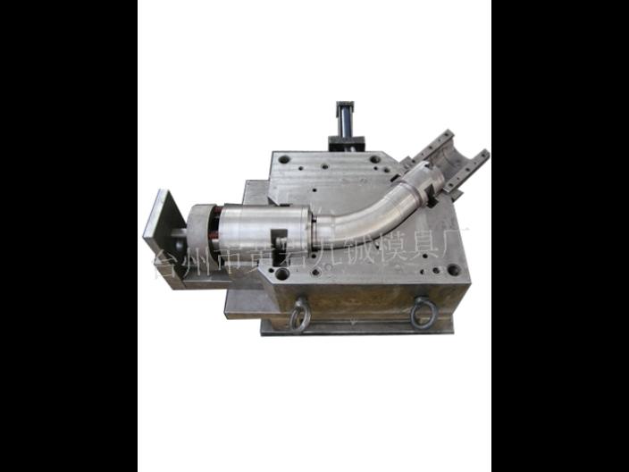 河南加工塑料管件模具质量 九铖模具厂供应