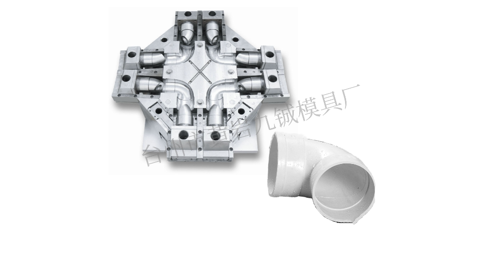 北京本地塑料管件模具口碑推荐,塑料管件模具