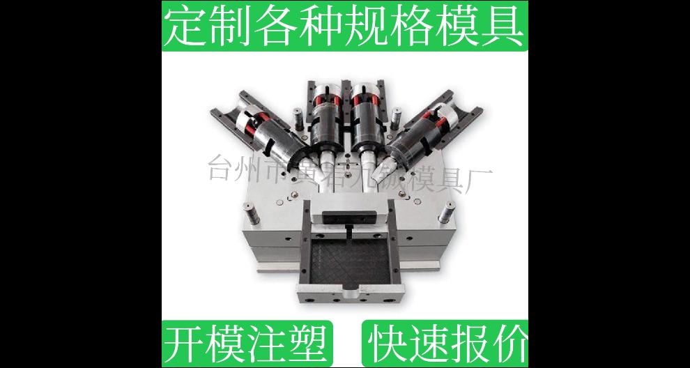 臺州性價比高的塑料管件模具參數 九鋮模具廠供應