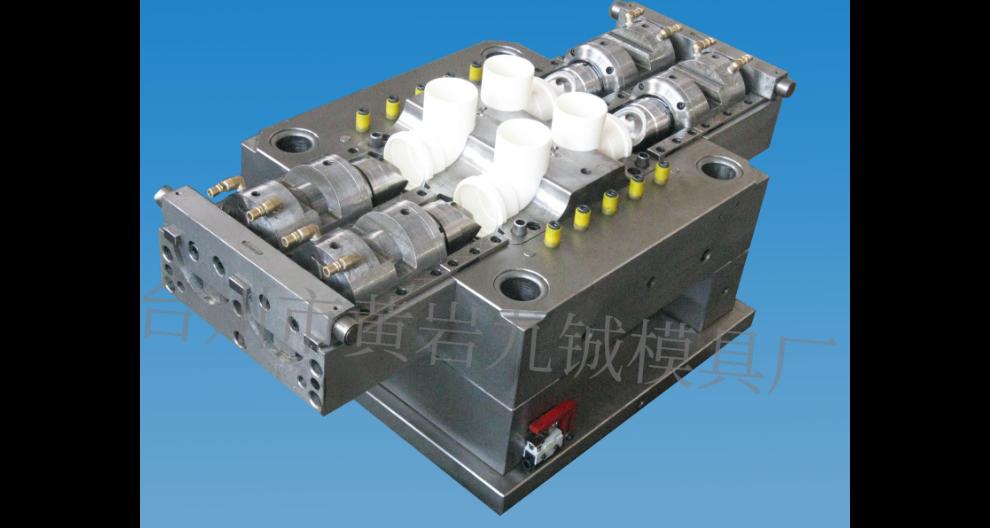 廣東三通塑料管件模具 九鋮模具廠供應;