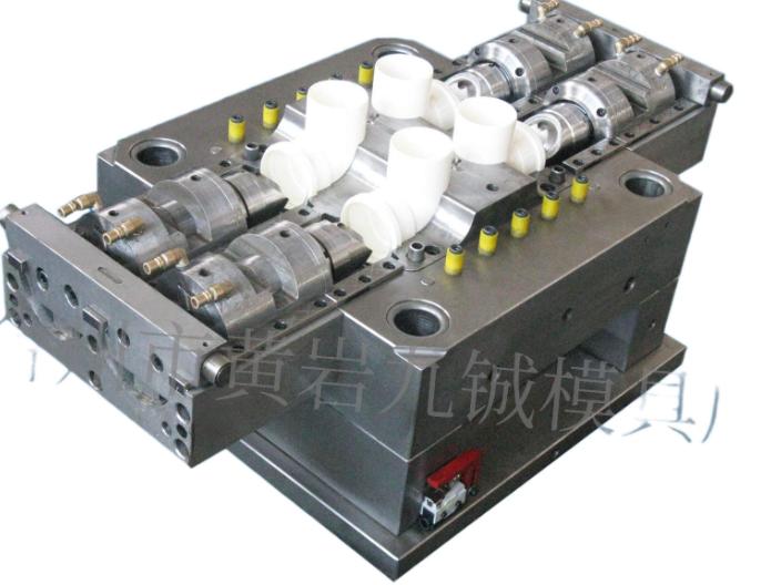 温州本地塑料管件模具信息推荐 九铖模具厂供应