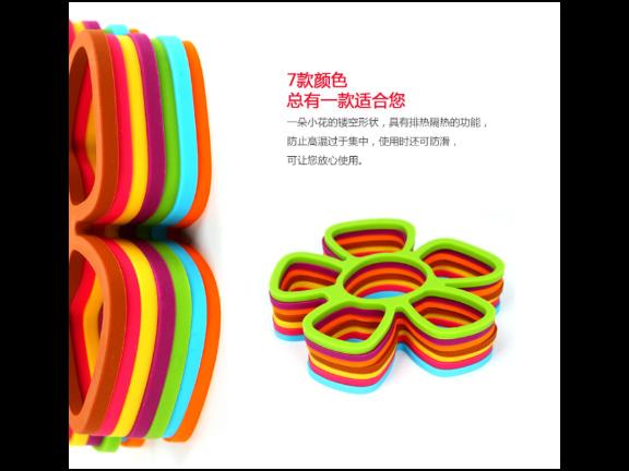 成都欧式硅胶餐垫批发价格