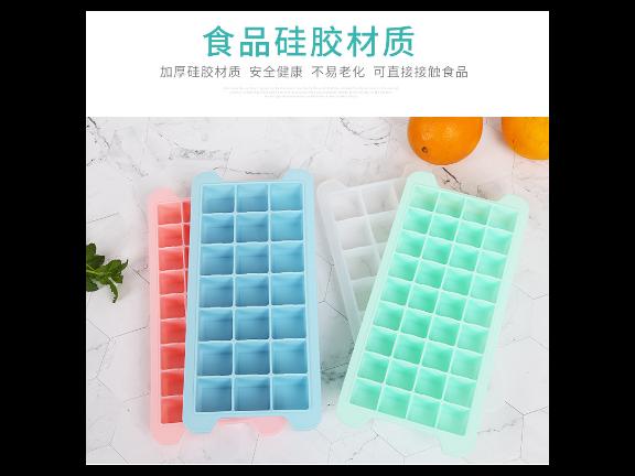 金华字母硅胶冰格定制厂家