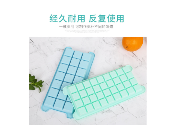 邯郸液态硅胶冰格售价「台州市可普日用品供应」