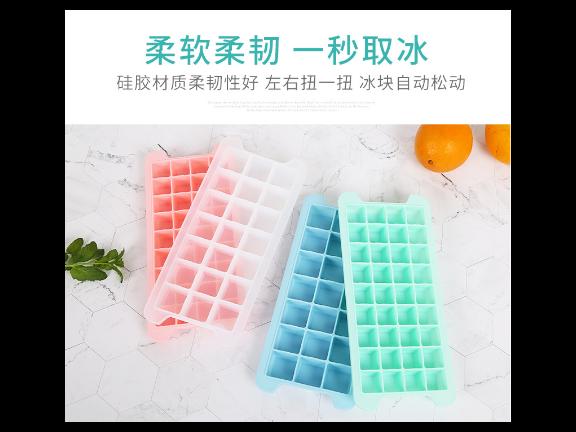 晋城儿童硅胶冰格批发厂家,硅胶冰格