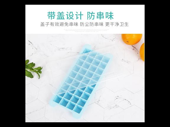 江门15格硅胶冰格生产厂家