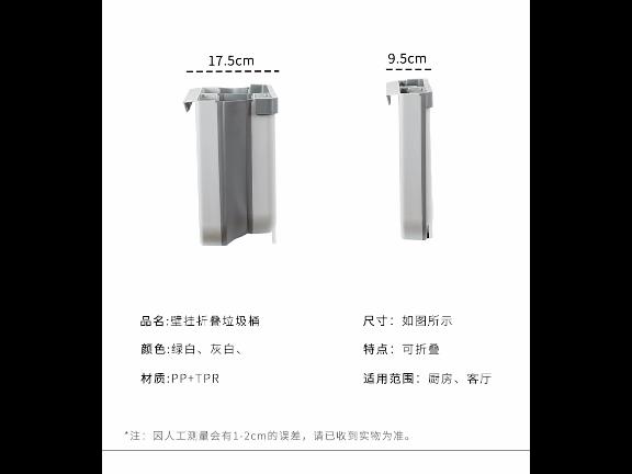 嘉兴厨房垃圾桶排名 诚信经营「台州厨茵美塑业供应」