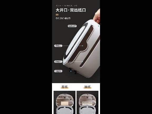 連云港廁所衛生紙盒,紙巾盒