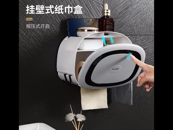 卫生间用卷纸盒 贴心服务「台州厨茵美塑业供应」
