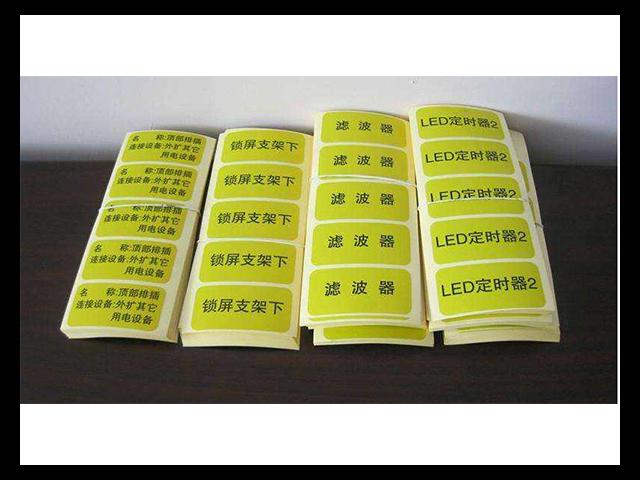 温州广告印刷厂费用 抱诚守真「台州市森迪印刷供应」