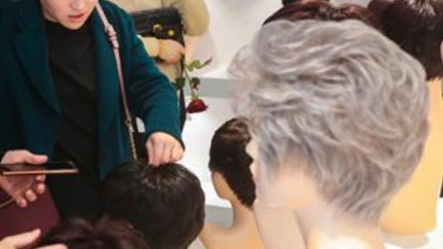 假发店连锁培训 有口皆碑「台州手工匠假发供应」