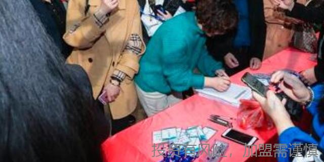 上海假发公司加盟费用 欢迎来电「台州手工匠假发供应」
