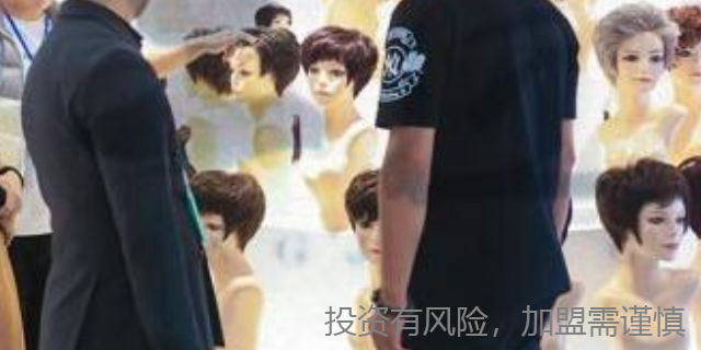 杭州真人假发店加盟