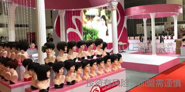 台州开假发店加盟多少钱 欢迎来电「台州手工匠假发供应」