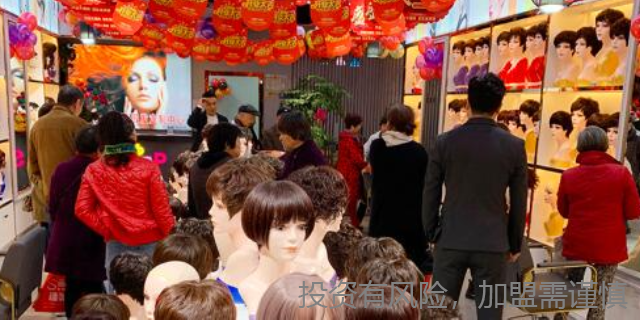 台州开假发店加盟多少钱,加盟