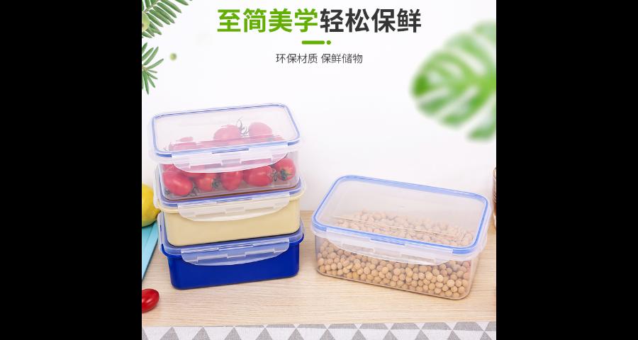 山西密封盒直销价格 值得信赖 台州升通塑业供应