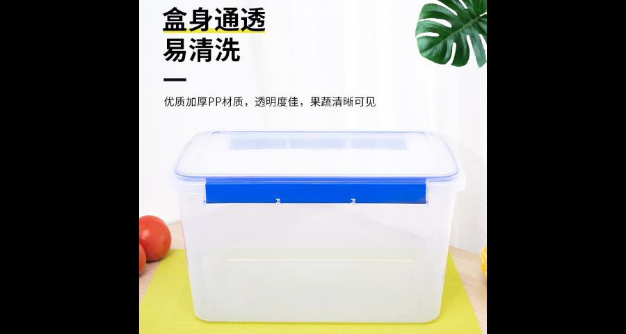 广东密封盒 服务至上 台州升通塑业供应