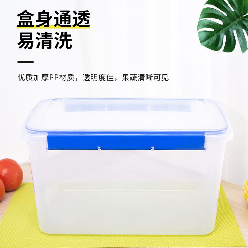好看的密封盒供应商 诚信为本 台州升通塑业供应