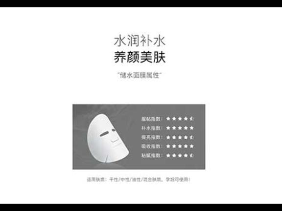 優牌化妝品茶樹精油招商