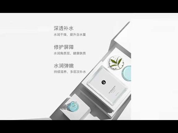 深圳想代理U牌儲水面膜哪家好 誠信互利「優牌生物科技供應」