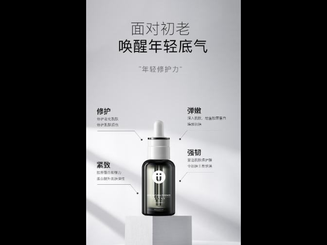 天津u牌加盟还原精华加盟费 信息推荐「优牌生物科技供应」