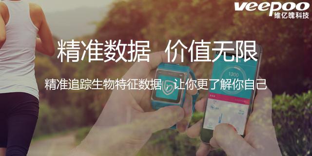 南山区科技园运动智能手表手环odm,智能手表手环