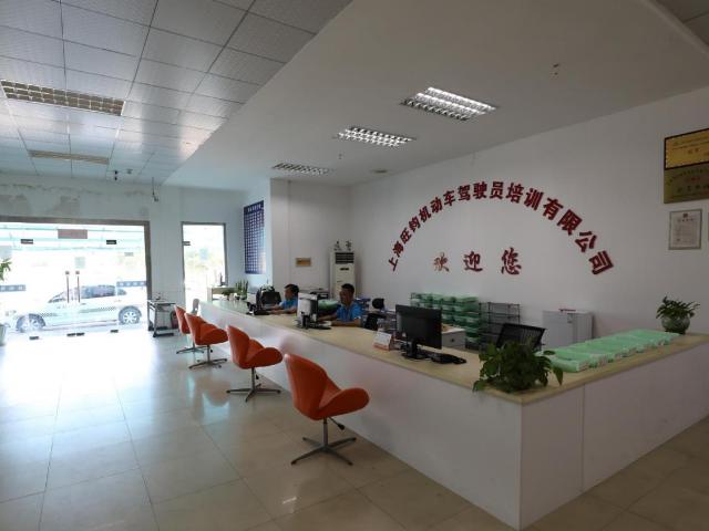楊浦區駕校報名 歡迎咨詢「上海旺鈞機動車駕駛員培訓供應」