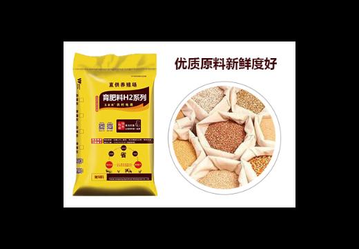 云南生猪猪饲料商品批发 值得信赖 云南网农农业开发供应