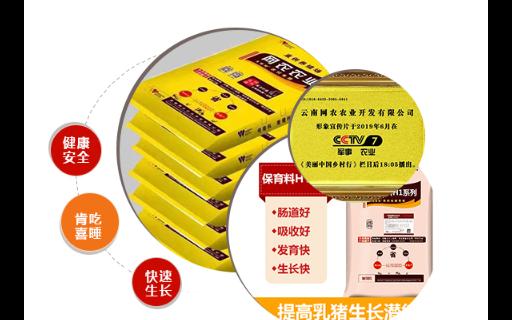 云南饲料商品批发 客户至上 云南网农农业开发供应