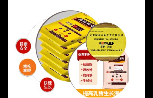 昆明小猪教槽饲料价格是多少 欢迎咨询 云南网农农业饲料批发供应